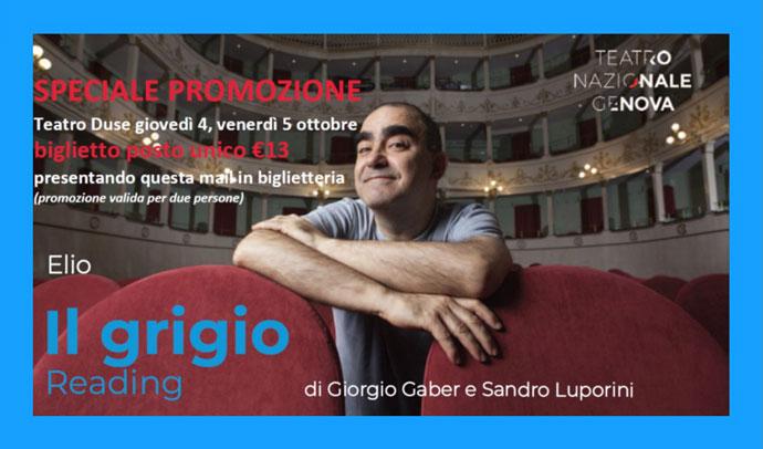 """""""Il grigio"""" con Elio: speciale promozione per giovedi 4 e venerdi 5 ottobre"""
